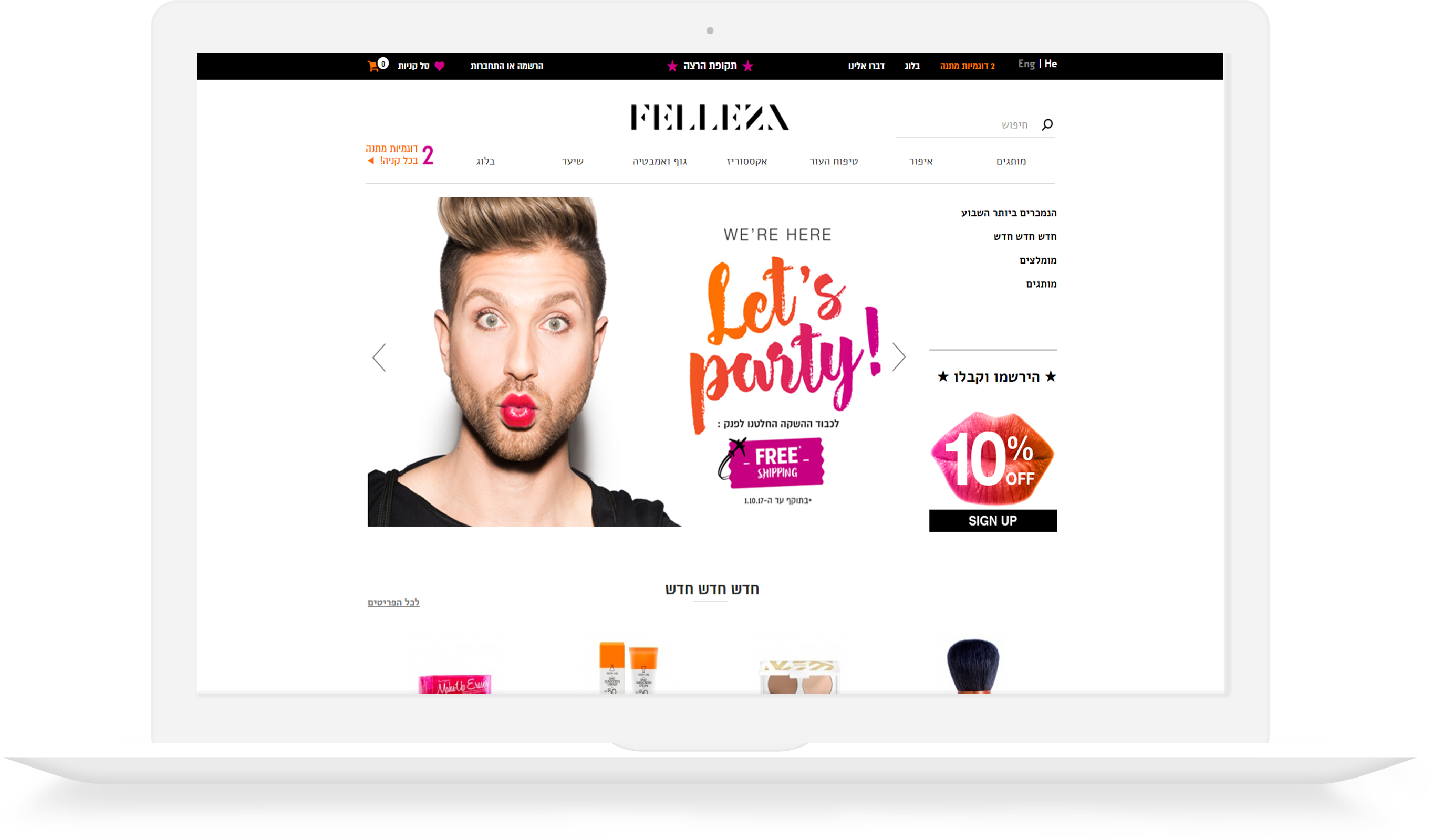 FELLEZA ONLINE SHOP